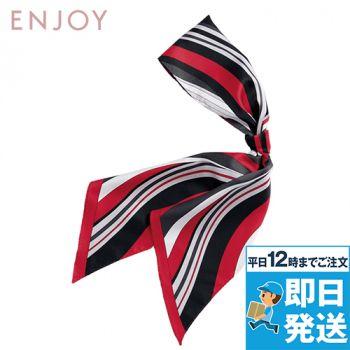 EAZ487 enjoy トレンドときちんと感があるスカーフ