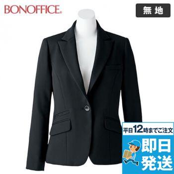 BONMAX AJ0242 [通年]インプレス ジャケット 無地 36-AJ0242
