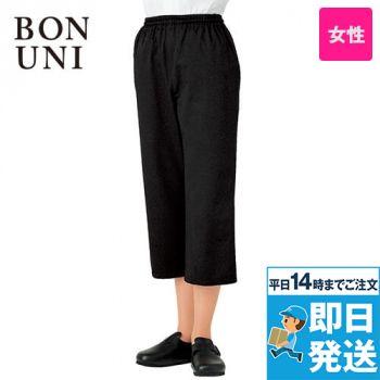 04710 BONUNI(ボストン商会) 七分丈パンツ(女性用)