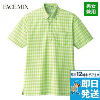 FB4523U FACEMIX チェックプリントドライポロシャツ/半袖(男女兼用)ボタンダウン