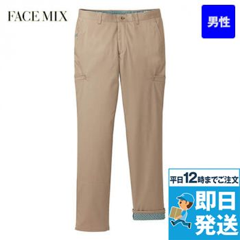 FP6007M FACEMIX ロールアップストレッチパンツ(男性用)