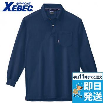 ジーベック 6145 スムースジャガード長袖ポロシャツ(胸ポケット有り)(男女兼用)