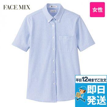 FB4022L FACEMIX 吸汗速乾ニットブラウス/半袖(女性用)