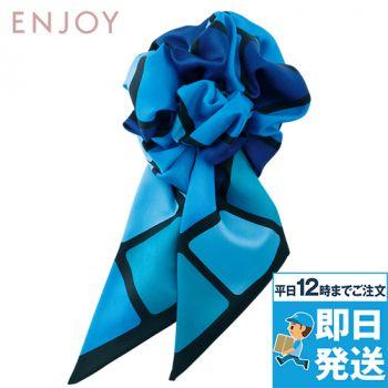 EAZ560 enjoy コサージュミニスカーフ