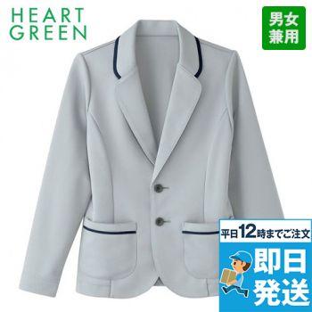 HM2601 ハートグリーン ジャケット