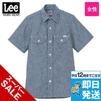 LCS43005 Lee シャンブレーシ
