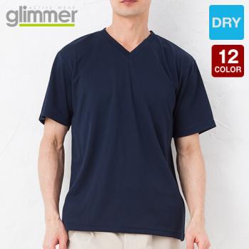 ドライVネックTシャツ(4.4オンス)