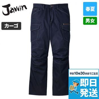 自重堂JAWIN 56502 [春夏用]ストレッチノータックカーゴパンツ