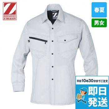 75304 自重堂Z-DRAGON 製品制電長袖シャツ(男女兼用)