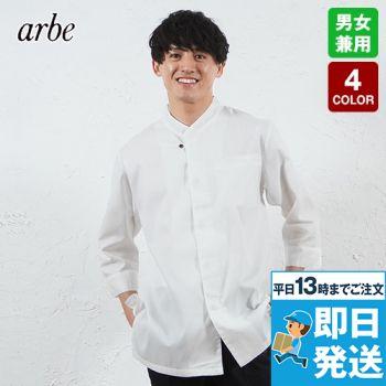 AS-8203 チトセ(アルベ) 和風シャツ(男女兼用)
