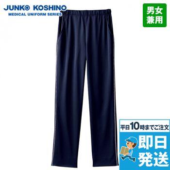 JK751 JUNKO KOSHINO(コシノジュンコ) パンツ(男女兼用)