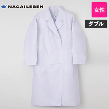 EP120  ナガイレーベン(nagaileben) エミット ダブル診察衣/長袖(女性用)