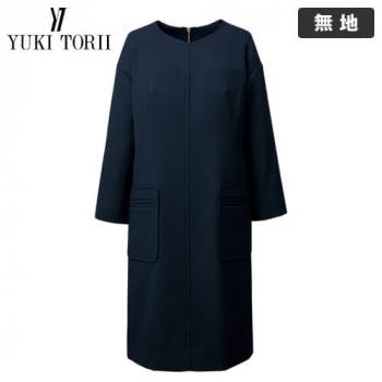 [在庫限り]YT6917 ユキトリイ ワンピース 無地