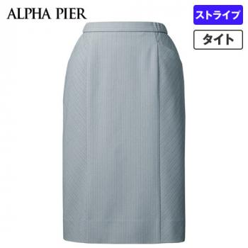AR3880 アルファピア [通年]タイトスカート ストライプ(防シワ/防汚) 40-AR3880