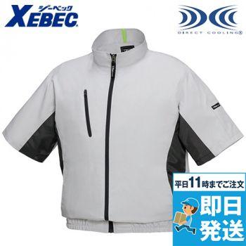 ジーベック XE98004 空調服 半袖