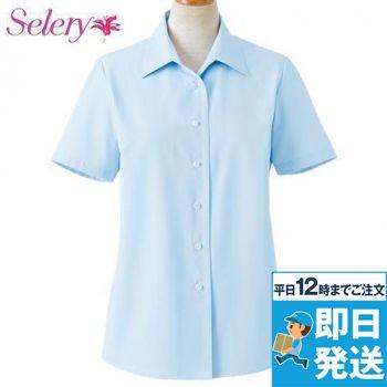 S-36942 36943 36944 36946 36948 SELERY(セロリー) 天然コットン使用で洗練スキッパー衿の半袖ブラウス 99-S36942