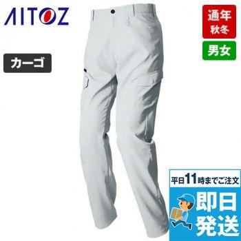 AZ2921 アイトス アジト ノータックカーゴパンツ(男女兼用)
