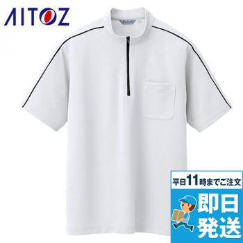 CL3000 アイトス 半袖クイック ドライジップ ポロシャツ(男性用) ニットパイピング