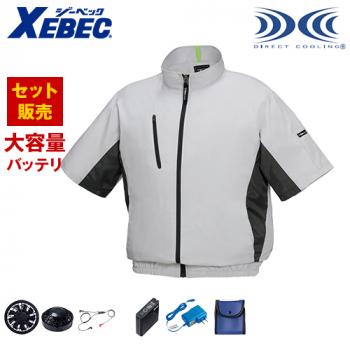 ジーベック XE98004SET 空調服