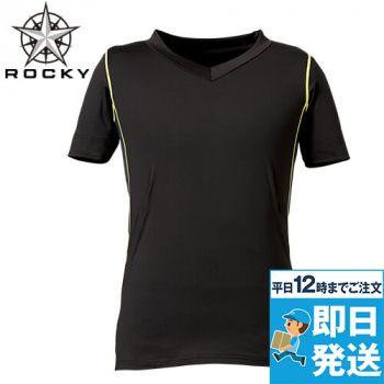 RC3904 ROCKY Vネック半袖コンプレッション(男性用)