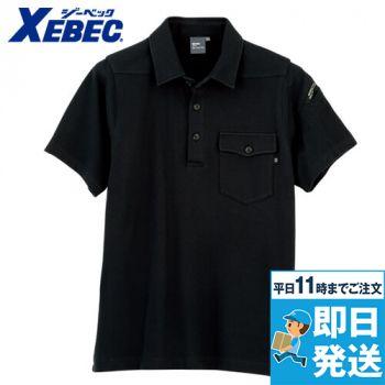 ジーベック 6050 [春夏用]現場服 半袖ポロシャツ