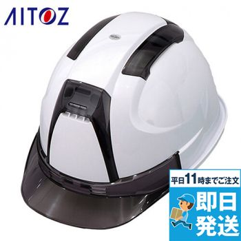 AZ-TS390FOT アイトス 超高性能ヴェンティーヘルメット(厚生労働省保護帽検定合格品)