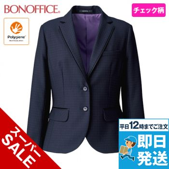 BONMAX AJ0268 ジャケット [チェック/静電気防止/抗菌防臭] 36-AJ0268