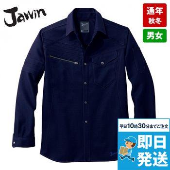 自重堂Jawin 52704 ストレッチ長袖シャツ