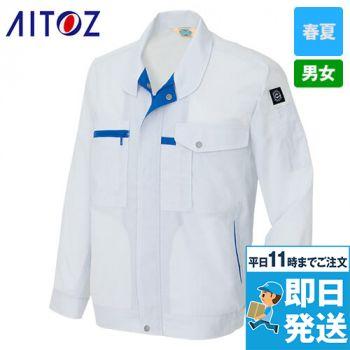 AZ5360 アイトス エコT/Cマルチワーク 長袖サマーブルゾン