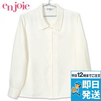 en joie(アンジョア) 0400 肌触りが心地よい綿混素材の長袖ブラウス