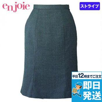en joie(アンジョア) 51492 [通年]シックなグレーに映えるラベンダーストライプのマーメイドスカート 93-51492