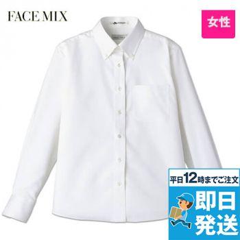 FB4011L FACEMIX 吸汗速乾ブラウス/長袖(女性用)ボタンダウン