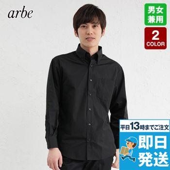EP-7616 チトセ(アルベ) ボタンダウン長袖/シャツ(男女兼用)
