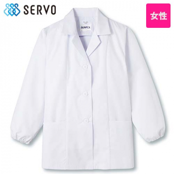 BFA-335 SUNPEX(サンペックス) 長袖 調理衣(女性用)