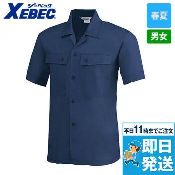 [在庫限り/返品交換不可]ジーベック 6220 [春夏用]半袖シャツ