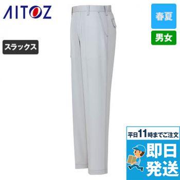 AZ3850 アイトス AZITO プロフェッショナル ワークパンツ(ノータック) 春夏