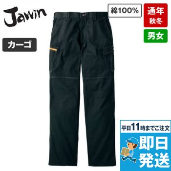 51902 自重堂JAWIN ノータックカーゴパンツ(新庄モデル)