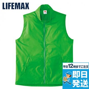 MJ0067 LIFEMAX ベーシック