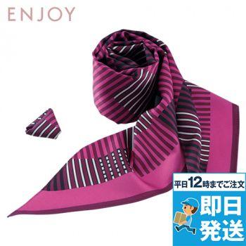 EAZ563 enjoy 自在にアレンジして、もっと優しく華やかなスカーフ 98-EAZ563