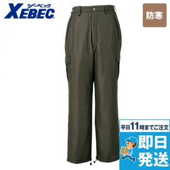 [在庫限り/返品交換不可]ジーベック 330 デザイナーズ トップサーモ中綿防寒パンツ