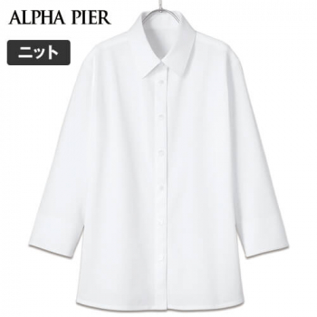 AR1566 アルファピア 七分袖ニットシャツ