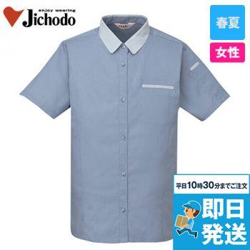 自重堂 45315 [春夏用]製品制電清涼レディース半袖シャツ(JIS T8118適合)