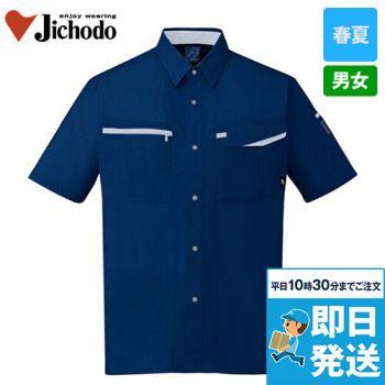 自重堂 47814 [春夏用]エコ 5バリュー 半袖シャツ(JIS T8118適合)