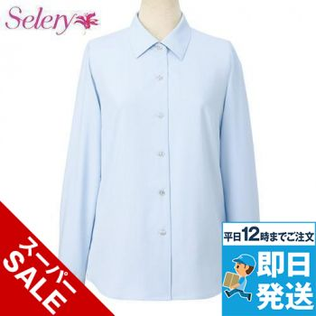 S-36502 36506 36508 SELERY(セロリー) プチプライス・透けない長袖ブラウス 99-S36502