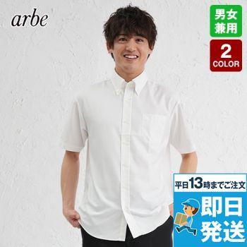 EP-8060 チトセ(アルベ) 半袖/ボタンダウンシャツ(男女兼用)