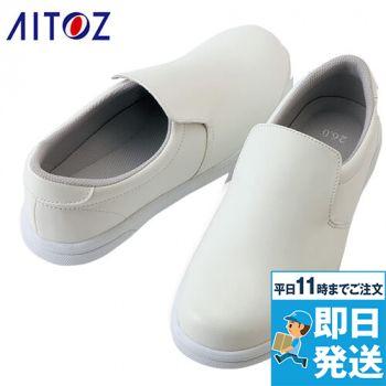 AZ4440 アイトス グリップマックス コックシューズ 靴