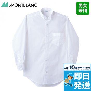 BS2511-2 MONTBLANC 長袖ウイングカラーシャツ(男女兼用)