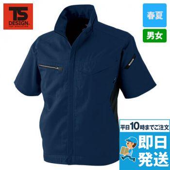 8156 TS DESIGN AIR ACTIVE [春夏用]ショートスリーブジャケット(男女兼用)