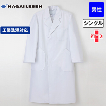 HK11 ナガイレーベン(nagaileben) ホスパーニット 男子シングル診察衣長袖