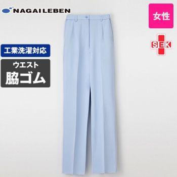 CE2703 ナガイレーベン(nagaileben) キャリアル パンツ(脇ゴム)(女性用)